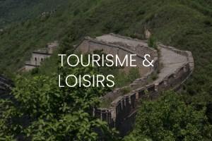 hewapure tourisme et loisirs